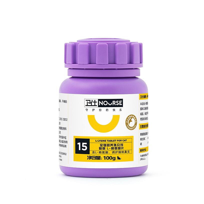 猫氨L-赖氨酸200片