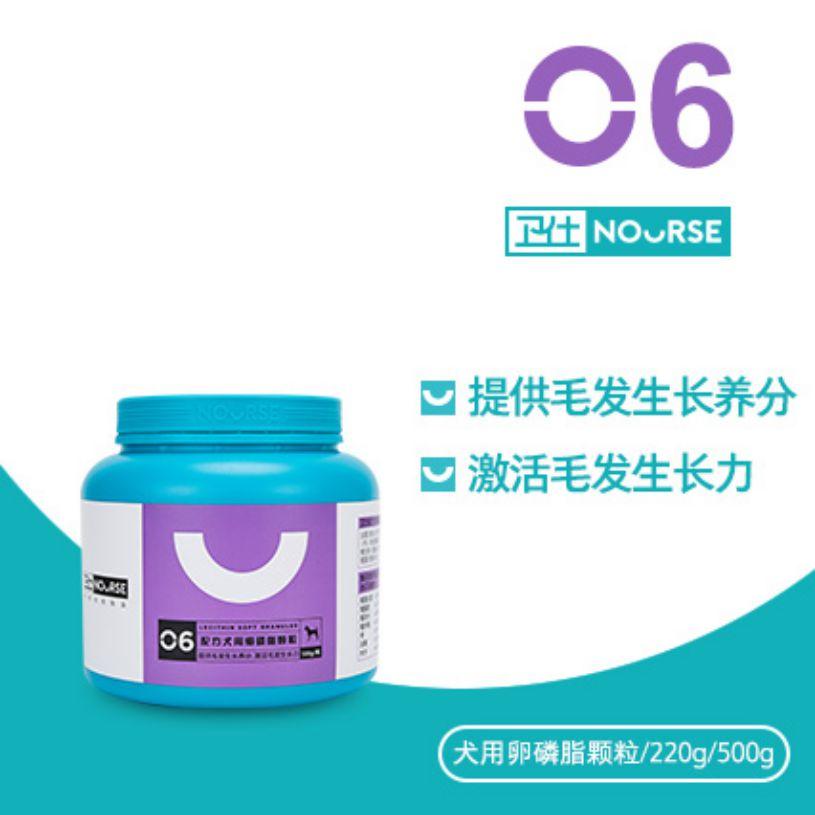 卵磷脂500g