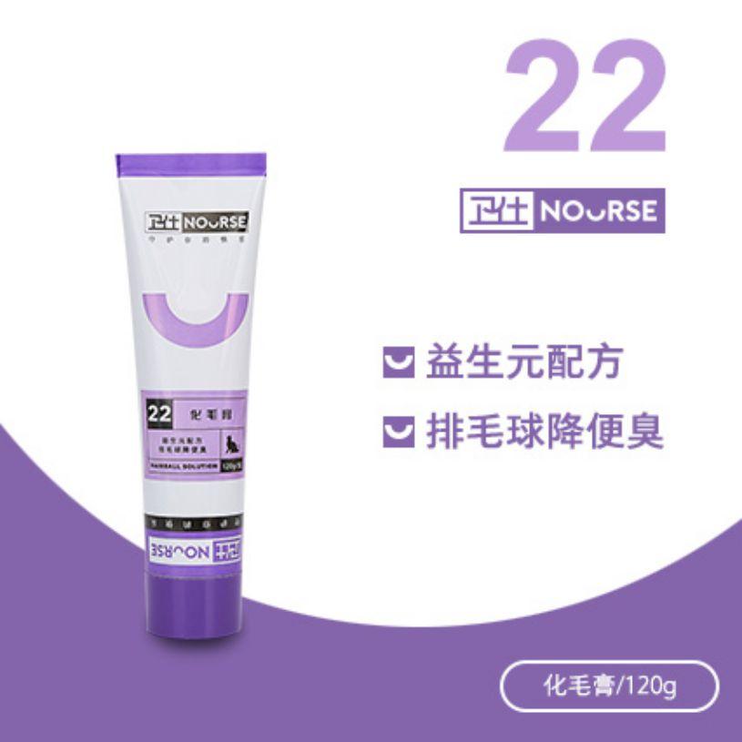 化毛膏120g