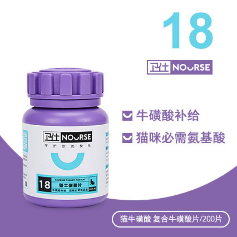 猫复合牛磺酸200片